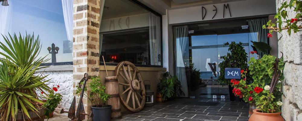 Отель – ресторан у моря Сухум